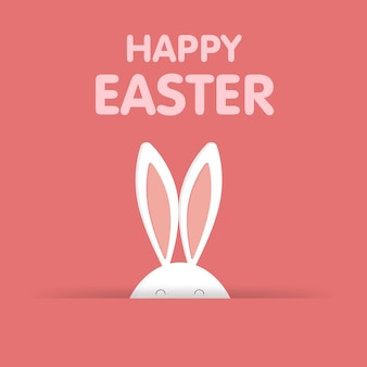 Cute easter bunny in nature vector illustration for easter cards banners congratulations