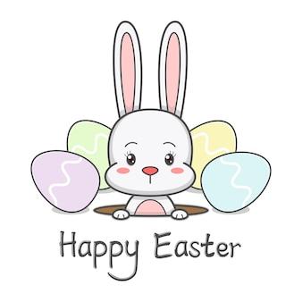 구멍에 귀여운 부활절 토끼 토끼