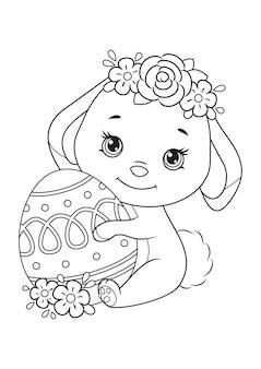 Раскраска милый пасхальный кролик с яйцом