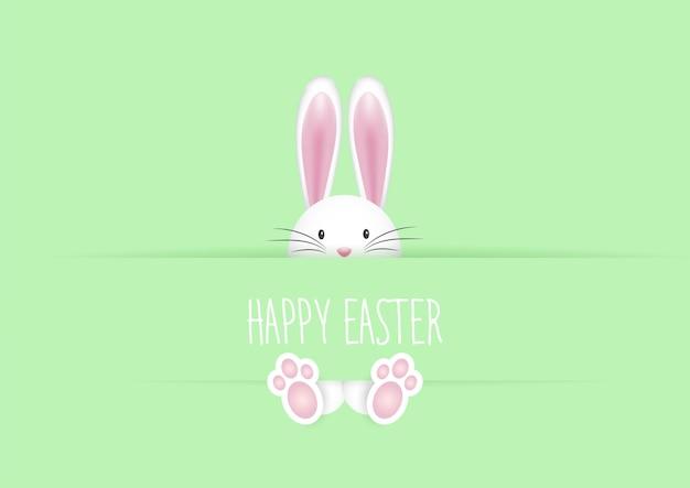 Милая пасхальная открытка с кроликом