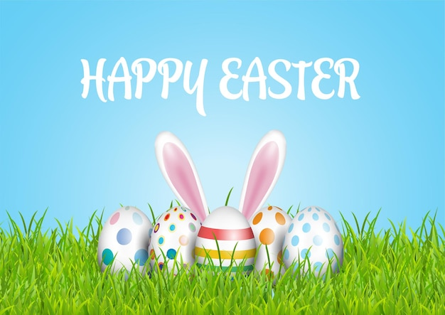 Cute easter greeting card with eggs and bunny nestled in grass
