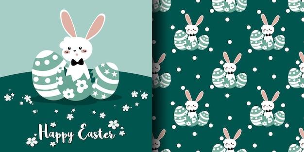 イースターエッグと白い点を持つ白いウサギのかわいいイースターシームレスパターン。