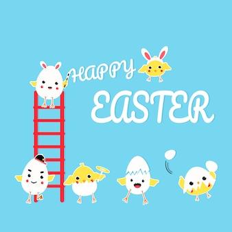 Cute eggs cartoon vector