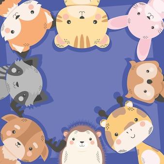 かわいい8匹の動物の漫画のキャラクター