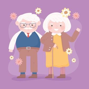 かわいい老夫婦
