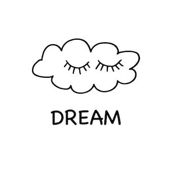 ベクトルのスカンジナビアスタイルのかわいい要素。デザインポスター、ラッピング、ポストカードなどの北欧の雲。