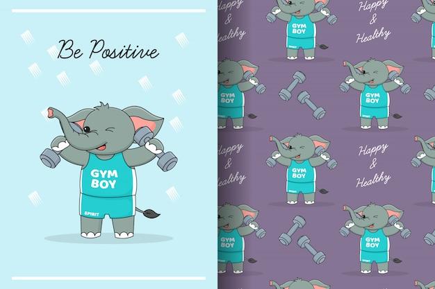 귀여운 코끼리 운동 완벽 한 패턴 및 카드