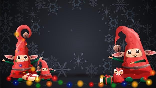 귀여운 엘프 최고의 선물 크리스마스 이브 축복.