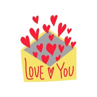 발렌타인 데이를 위한 하트가 있는 귀여운 봉투