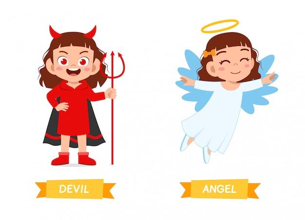 아이를위한 반대 단어 반의어의 귀여운 예