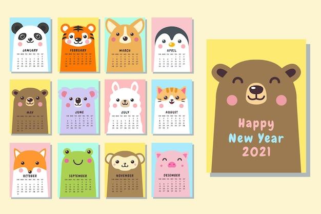 Календарь с милыми мордами животных на 2021 год