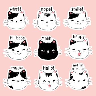 귀여운 얼굴 고양이 고양이 인쇄용 스티커