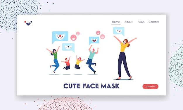 귀여운 얼굴 마스크 방문 페이지 템플릿입니다. 코로나바이러스 세포나 먼지를 보호하기 위해 동물 총구가 달린 재미있는 어린이 마스크를 쓴 캐릭터. 삶의 새로운 표준. 만화 사람들 벡터 일러스트 레이 션