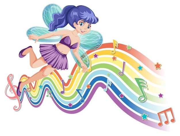 メロディーレインボーウェーブとかわいい妖精の漫画のキャラクター