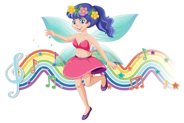 Милая фея мультипликационный персонаж с радужной волной