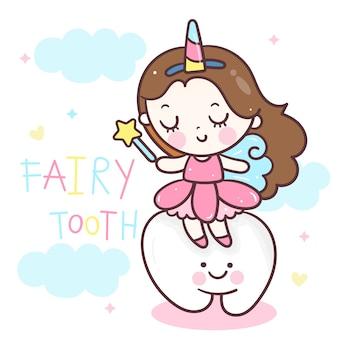 Cute fairy tooth cartoon wear unicorn horn