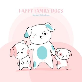 かわいい家族の犬の手を描いたスタイル