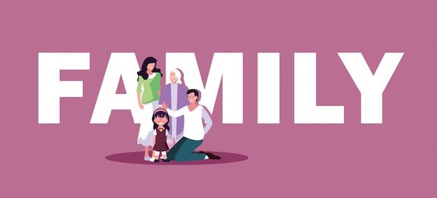 Cute family members