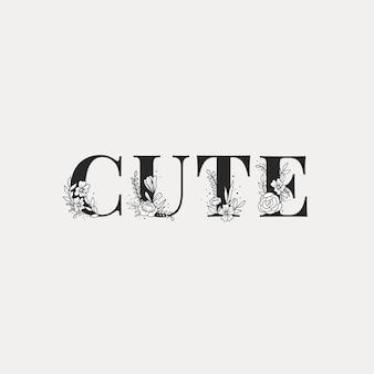 귀여운 여성스러운 단어 글자와 타이포그래피