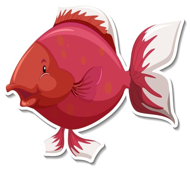かわいい魚の海の動物の漫画のステッカー