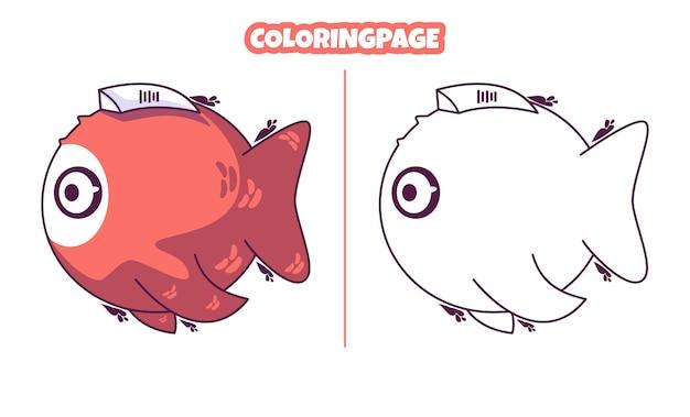 아이들에게 적합한 색칠 공부 페이지가 있는 귀여운 물고기