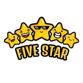 귀여운 다섯 별