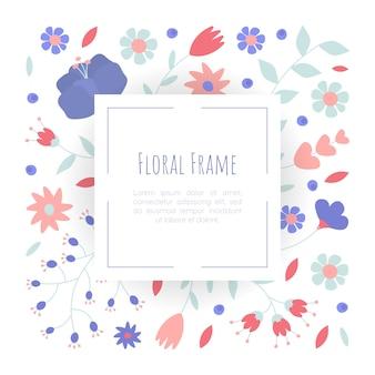 花、枝、葉のかわいい花のフレーム。植物の要素を持つ落書きスタイルのイラスト。カードや招待状の手描きデザイン。