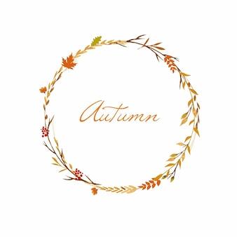花の葉とハーブで秋の休日のためのかわいい花の花輪