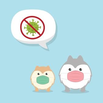 의료 마스크를 쓰고 귀여운 솜 털 개. 코로나 바이러스 (covid-19) 삽화. 귀엽다 포메라니안 만화 캐릭터.