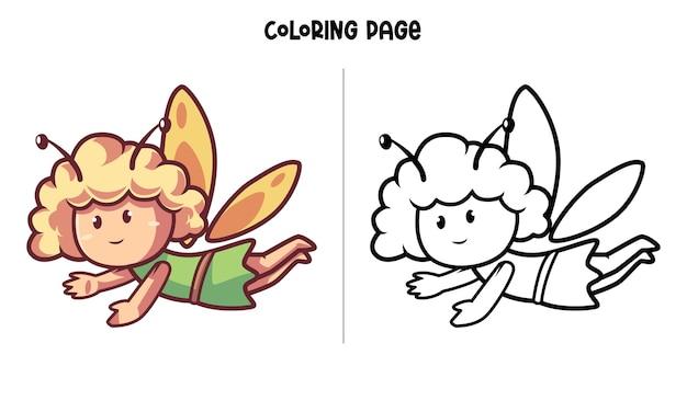 かわいい空飛ぶ妖精