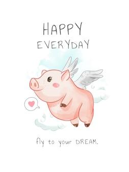 Cute flying pig on blue sky illustration