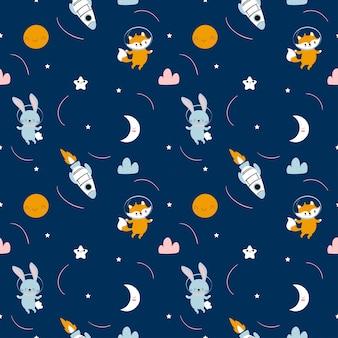 かわいいキツネとウサギの宇宙飛行士漫画のシームレスパターン