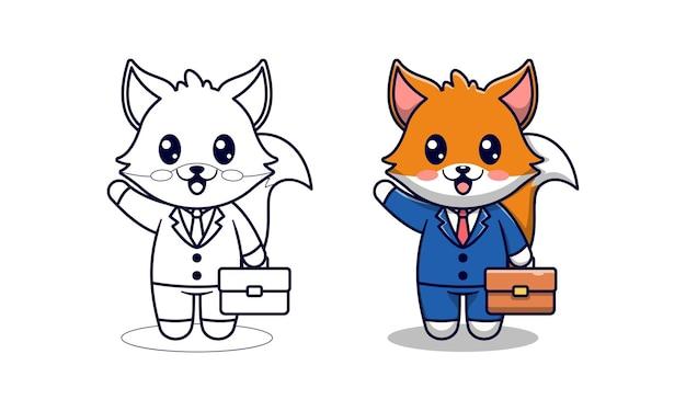 아이들을위한 귀여운 여우 사업가 만화 색칠 공부 페이지
