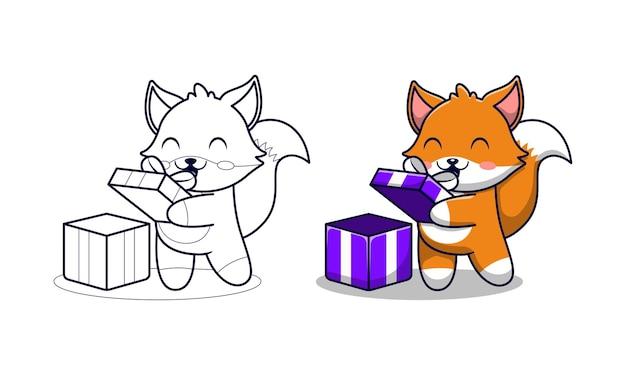 귀여운 여우는 선물 상자 만화 색칠 페이지를 엽니 다