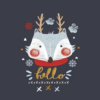 사슴 뿔손으로 그린 벡터 삽화가 있는 귀여운 여우는 어린이나 아기 셔츠에 사용할 수 있습니다.