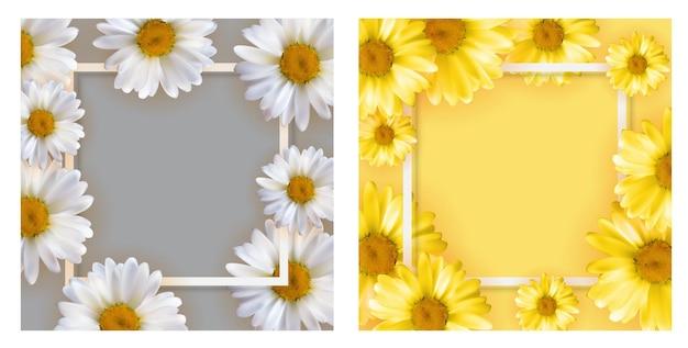 카모마일 꽃과 귀여운 프레임입니다.