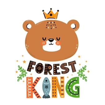 Cute funny bear character print