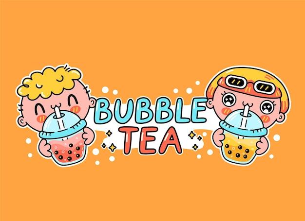 귀엽고 재미있는 소년과 소녀는 컵에서 거품 차를 마신다. 벡터 손으로 그린 만화 귀여운 캐릭터 그림 스티커 로고 아이콘. 아시아 보바, 거품 차 음료 만화 캐릭터 로고 포스터 컨셉