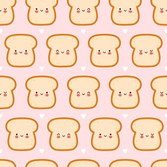 귀여운 재미있는 빵 토스트 완벽 한 패턴입니다.