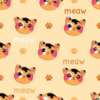 かわいい面白い猫のコンセプトのシームレスなパターン
