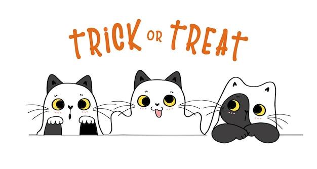 귀여운 재미 고양이 장난 유령 간계 또는 치료 해피 할로윈 의상 만화 낙서 평면 벡터
