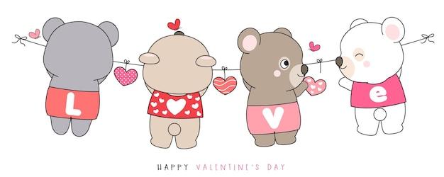 발렌타인 데이 그림에 대 한 귀여운 재미있는 낙서 곰 프리미엄 벡터