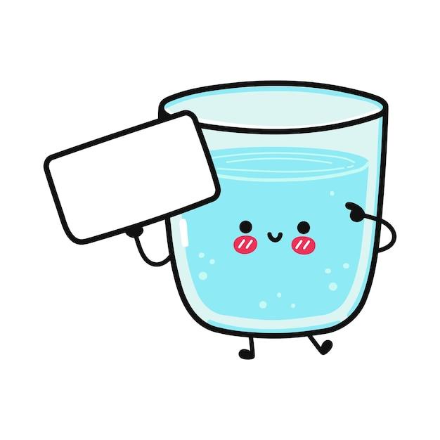 Милый забавный стакан воды с плакатом