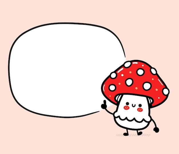 빈 텍스트 상자가 있는 귀엽고 재미있는 해피 마니타 버섯