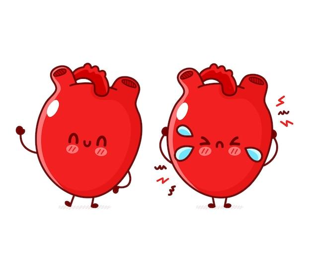 かわいい面白い幸せと悲しい病気の心臓器官