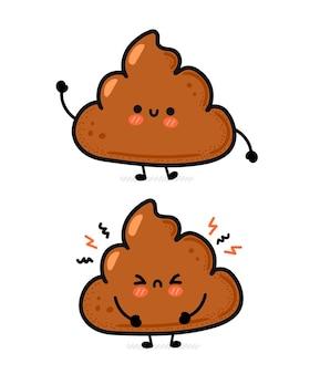 Cute funny happy and sad sick poop