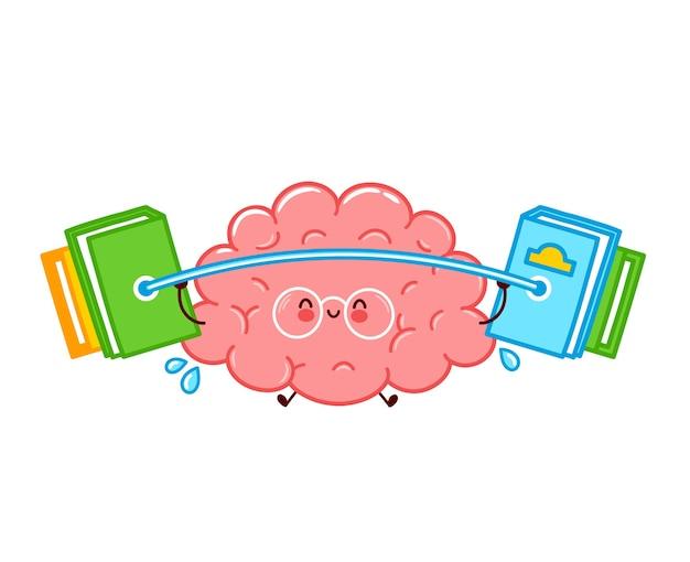 Милый забавный персонаж органа человеческого мозга держит штангу с книгами. плоская линия мультяшныйа каваи значок иллюстрации персонажа. изолированные на белом фоне. концепция персонажа поезда органа мозга