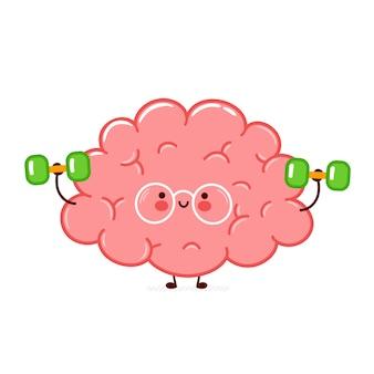 귀여운 재미있는 인간 두뇌 기관 캐릭터는 dumbells와 체육관을 만듭니다. 플랫 라인 만화 귀여운 캐릭터 그림 아이콘입니다. 흰색 배경에 고립. 뇌 기관 캐릭터 컨셉