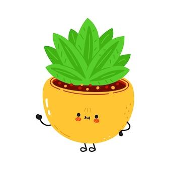 손을 흔드는 귀여운 재미있는 실내 식물
