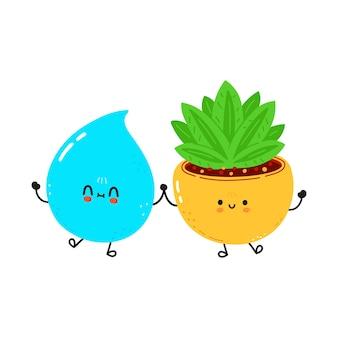 물방울이 있는 귀여운 재미있는 실내 식물